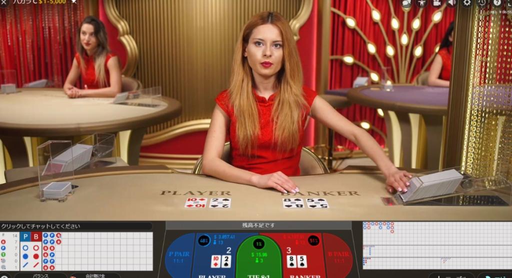 Baccarat online casino