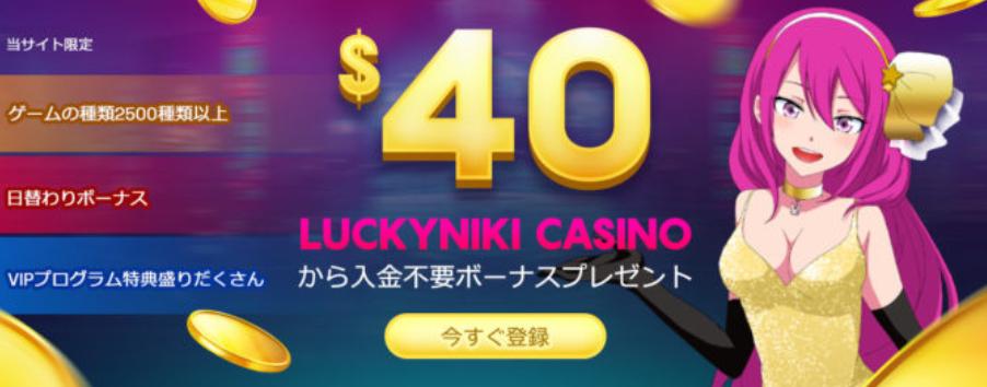 luckyniki bonus online casino
